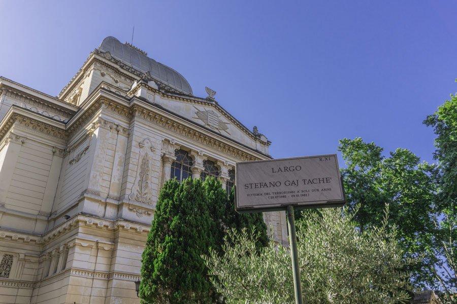 visita guidata all'antico ghetto di Roma